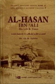 Al Hasan Ibn Ali His Lift & Times